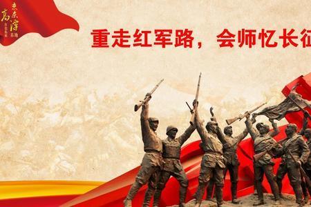 重走红军路,惠东高谭红色主题团建基地。 | 红色团建系列