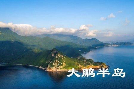 深圳大鹏团建旅游,中国最美丽的海岸线团建活动攻略!