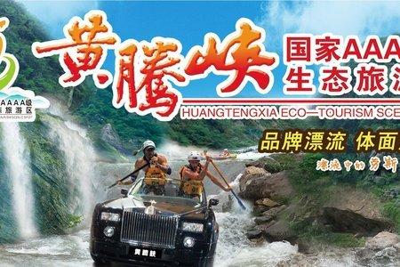 清远漂流团建活动,领略岭南文化的魅力之旅 | 旅游团建系列
